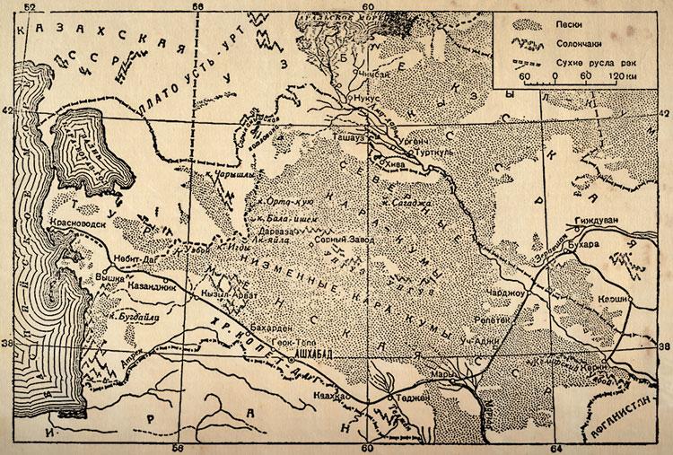 Карта Закаспийской области  начала XIX в