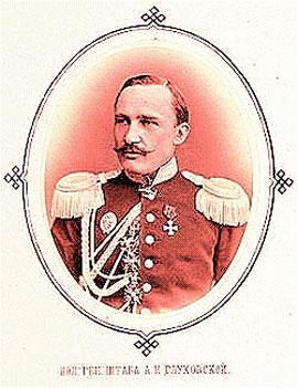 Генерал А.И. Глуховской